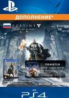 Дополнение Destiny - Rise of Iron PS4