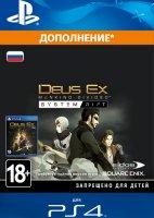 Дополнение Deus Ex: Mankind Divided - System Rift PS4