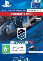 Игра Driveclub VR (только для VR) PS4