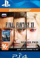 Дополнение Final Fantasy XV - Season Pass PS4