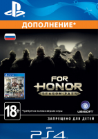Дополнение Ubisoft For Honor - Season Pass (PS4)son Pass фото