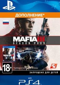 Дополнение Mafia III - Season Pass PS4