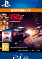 Дополнение Need for Speed. Payback - Улучшение до издания Deluxe PS4