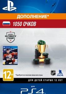 Игровая валюта NHL 18 Ultimate Team - 1050 очков