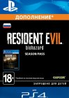 Дополнение Capcom Resident Evil 7: Biohazard - Season Pass (PS4)