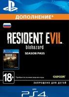 Дополнение Resident Evil 7: Biohazard - Season Pass PS4