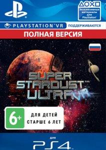 Игра Super Stardust Ultra (поддержка VR)
