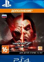 Дополнение Tekken 7 - Season Pass