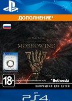 Дополнение The Elder Scrolls Online: Morrowind