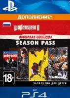 Дополнение Wolfenstein II: The Freedom Chronicle