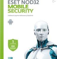 Антивирус NOD32 Mobile Security бессрочный