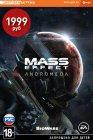 Цифровая версия игры EA Mass Effect: Andromeda