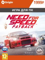 Игра Need for Speed. Payback