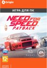 Цифровая версия игры EA Need for Speed: Payback (PC)