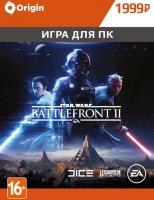 Игра Star Wars: Battlefront II, PC