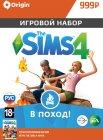 Дополнение EA The Sims 4. В поход. Игровой Набор