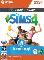 Дополнение The Sims 4. В поход. Игровой Набор