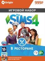 Дополнение The Sims 4. В Ресторане. Игровой Набор