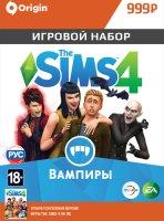 Дополнение The Sims 4. Вампиры. Игровой Набор