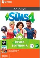 Дополнение The Sims 4. Вечер боулинга. Каталог