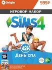 Дополнение EA The Sims 4. День СПА. Игровой Набор (PC)