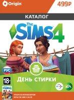 Дополнение The Sims 4. День стирки. Каталог