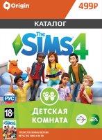 Дополнение The Sims 4. Детская комната. Каталог