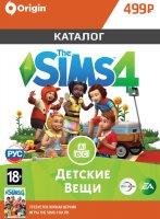 Дополнение The Sims 4. Детские вещи. Каталог