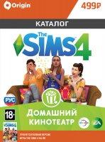 Дополнение The Sims 4. Домашний Кинотеатр. Каталог