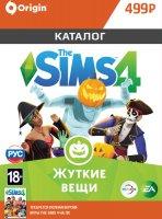 Дополнение The Sims 4. Жуткие вещи. Каталог