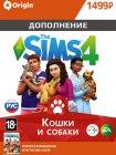 Дополнение EA The Sims 4. Кошки и собаки