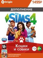 Дополнение The Sims 4. Кошки и собаки