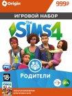 Дополнение EA The Sims 4. Родители. Игровой набор