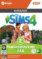 Дополнение The Sims 4. Романтический сад. Каталог