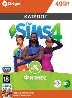 Дополнение The Sims 4. Фитнесс. Каталог