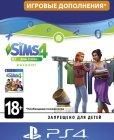 Дополнение EA The Sims 4. День Стирки. Каталог (PS4)
