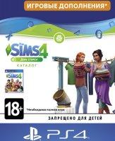 Дополнение The Sims 4. День Стирки. Каталог (PS4)