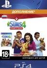 Дополнение EA The Sims 4. Кошки и собаки (PS4)