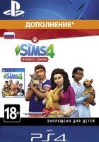 Дополнение The Sims 4. Кошки и собаки (PS4)