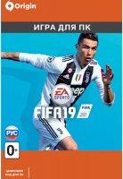 Игра PC FIFA19
