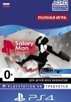 Игра Salary Man Escape (PS4)