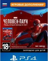 Дополнение PS4 Spider-Man: City Never Sleeps