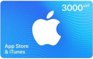 Карта оплаты App Store & iTunes 3000