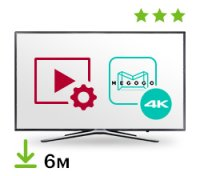 Цифровой пакет Smart TV + Megogo 6 месяцев + 4K
