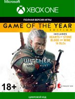 Цифровая версия игры The Witcher 3: Wild Hunt. Game Of The Year Edition (Xbox One)