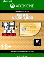 Игровая валюта GTA V Whale Shark Cash Card $3,500,000 (Xbox One)