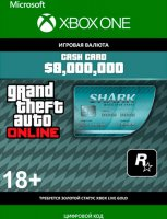 Игровая валюта GTA V Megaladon Shark $8,000,000 (Xbox One)