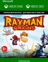 Цифровая версия игры Ubisoft Rayman Origins (Xbox One/360) фото
