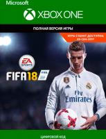 EA FIFA 18: STANDARD (XBOX ONE)