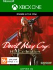 Цифровая версия игры Capcom Devil May Cry: HD Collection (Xbox One)